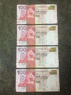HSBC $100 note RE 110230 - RE 110233