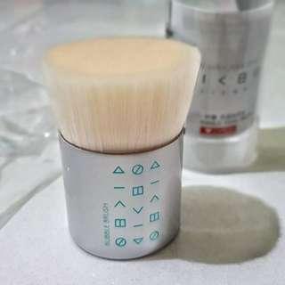 KICHO Bubble Pore Brush w MAGNETIC BASE #HUAT50SALE