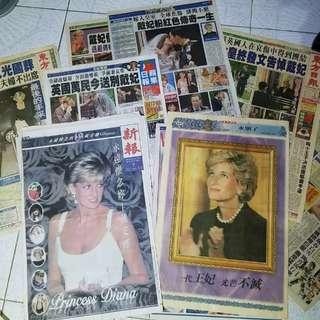戴安娜王妃  1997年 逝世報章 舊報紙 老香港懷舊物品古董珍藏