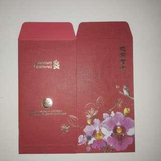 花开富贵 red packets