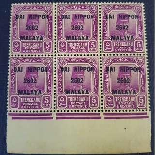 1942_Trengganu Postage stamps_DAI NIPPON 2602_Malaya_5c purple/yellow_unused