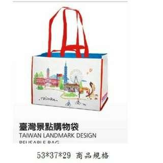 🚚 好市多 台灣景點購物帶一個