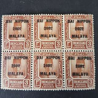 "1942 Trengganu Postage stamps ""DAI NIPPON 2602"" Malaya 3c brown_unused"