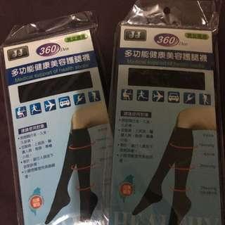 🚚 多功能健康美容護腿襪