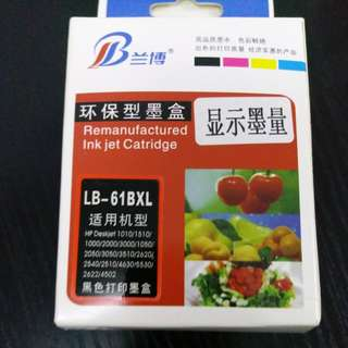Remanufactured Ink Jet Cartridge