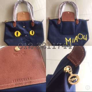Longchamp Lp Miaou