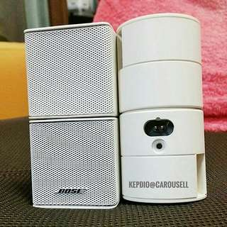 Bose Satellite Speakers