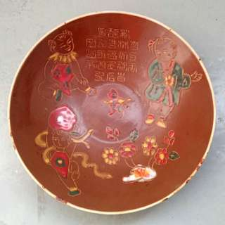 Antique porcelain plate 老瓷盤薄胎