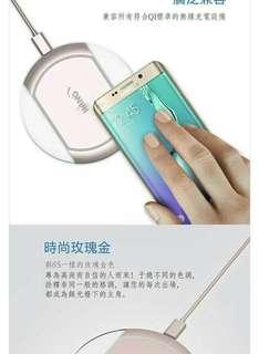 HANG W10 超薄無限充電器