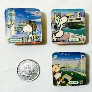 Snoopy Clips