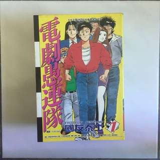 Yausuyuki Kunitomo Japanese Adult Comic UNCENSORED