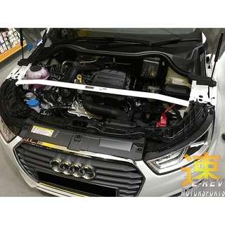 Audi A1 Safety Strut/ Stabilizer Bars