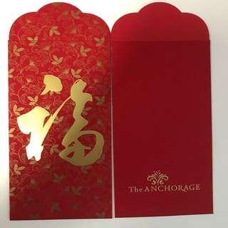 2018 The Anchorage Red Packets Hong Bao Ang Pow