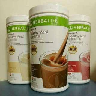 (新春優惠全場至平)herbalife營養蛋白素/濃縮蘆薈汁