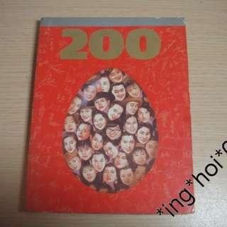 二手書 玉郎漫畫 第二百期 ( 迷你SIZE :10CM X 13CM ) 比較舊 $900 郵寄/中環MTR交收