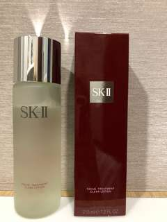 SK-II Facial Treatment Clear Lotion