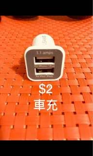 車充 Car charger