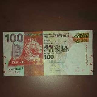 $100靚碼新銀紙  MA555505