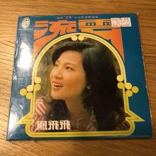 Feng Fei Fei CD for sale.