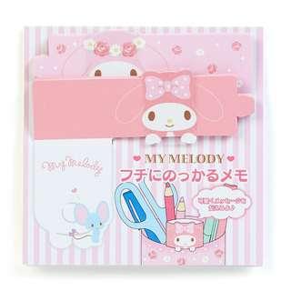 Japan Sanrio My Melody Note Memo
