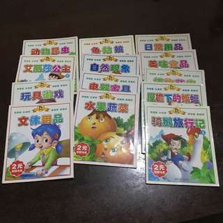 Children's Chinese mother tongue pinyin books