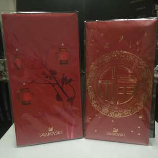 Swarovski Red Packets 利是封
