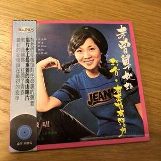 Feng Fei Fei CD for sale