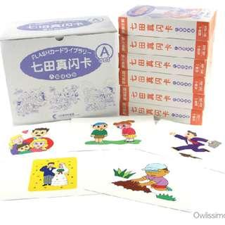 Shichida Flash Cards 1800