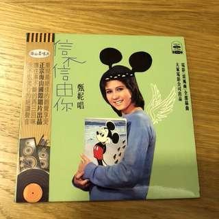 Jenny CD for sale.