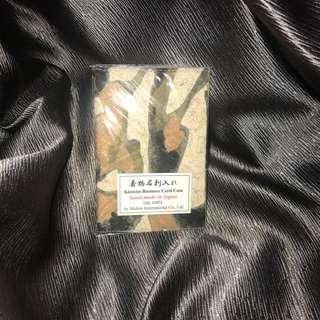 Kimono Business Card Holder