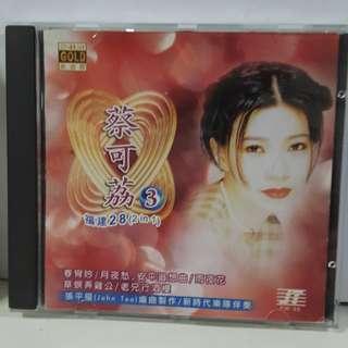Cd Chinese 蔡可荔