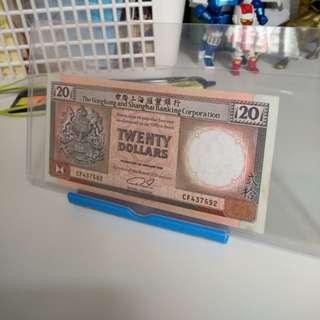 1991HSBC twenty dollars hong kong banknote