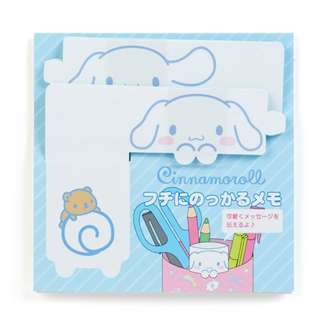 Japan Sanrio Cinnamoroll Note Memo