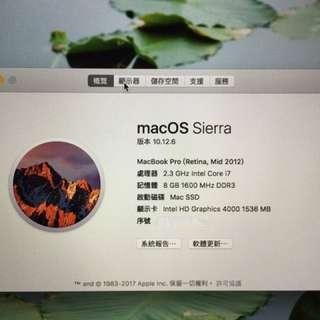 美版 MacBook Pro 15 吋(retina, mid 2012) 配2 火牛