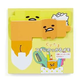 Japan Sanrio Gudetama Note Memo