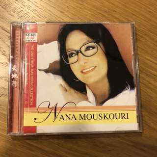 Nana Mouskouri CD for sale.