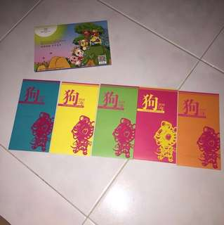 Way Feng Shui 2018 Red Packet