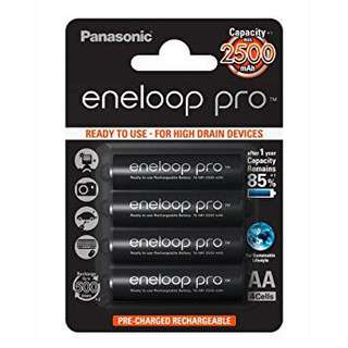 Eneloop Pro Rechargeable Battery by Panasonic