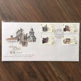 香港市區傳統建築物首日封
