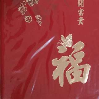 Red packets with 福 printing in rose gold