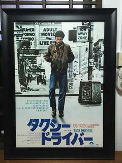 Taxi Driver Original movie poster Japanese version
