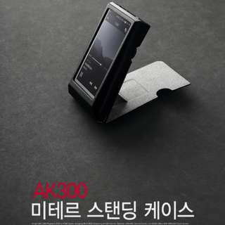 Astell Kern AK300 Leather Case Cover Made in Korea
