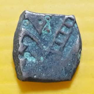 Ancient India - Copper Punch Mark ( Unattributed ) nearly 2000 years old , BUDDHA PERIOD - ap340