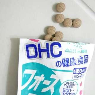 🚚 日本DHC毛喉鞘芯花精華消脂錠80粒裝