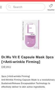 Anti Winkle Mask