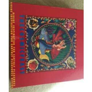 Cosmic Feast Divine Inspiration Earthly by Mckay David - AbeBooks  Box packaging
