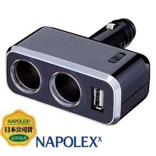 Fizz-966 1.2A USB +雙孔直插可調式鍍鉻點煙器擴充器