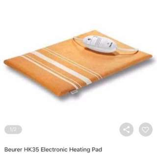 Slightly used Electronic Heating Pad
