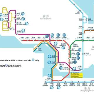 My Available Facetrade MTR stations 可交收的地鐡站