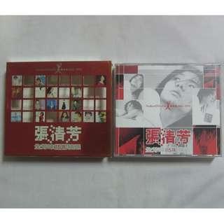 Stella Chang 張清芳 1999 Simple Music 2 Chinese CD ED-9010